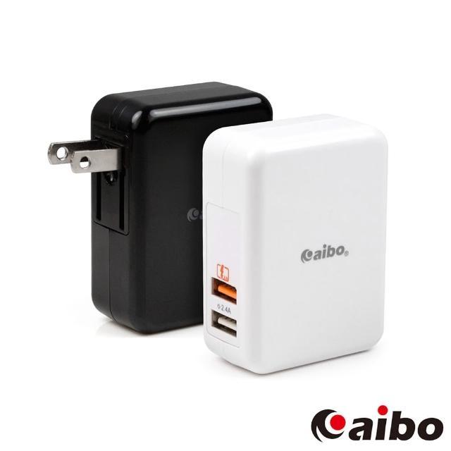 【aibo】QC2.0 智能5V/9V/12V 雙USB快速充電器