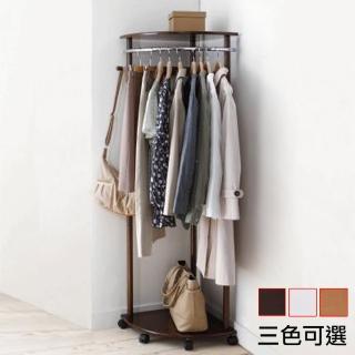 【C&B】千代角落省空間和風吊衣架(三色可選)
