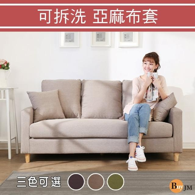 【BuyJM】蘇菲實木腳亞麻布三人座沙發(3色)