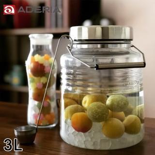 【ADERIA】日本進口時尚玻璃梅酒瓶附勺子3L(醃漬 梅酒 日本製)