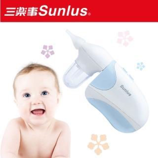 【Sunlus】三樂事迷你電動吸鼻器(藍)