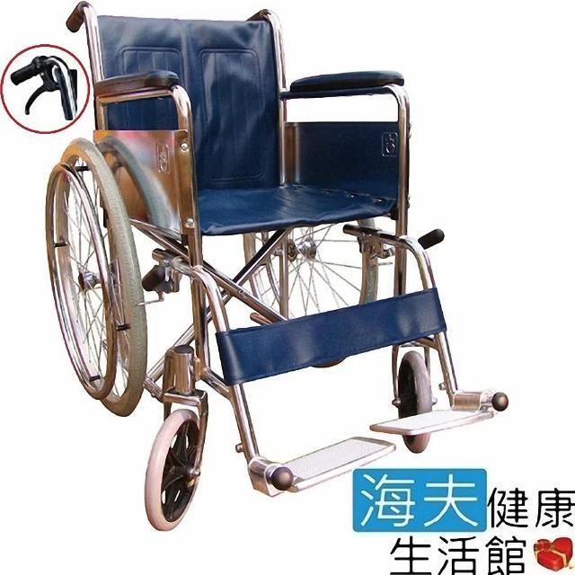 【海夫健康生活館】杏華 鐵製輪椅 電鍍/鋁踏板