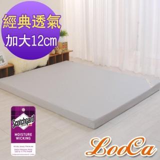 【LooCa】經典超透氣12cm釋壓記憶床墊(加大6尺)