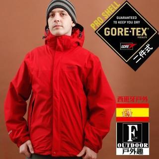 【西班牙-戶外趣】歐洲極地禦寒原裝男GORETEX二合一 兩件式內刷毛高防水防風外套(男GTX-001M02暗紅黑)
