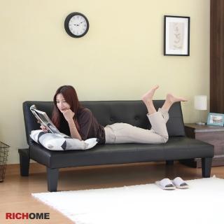 【RICHOME】DM超值時尚沙發床(2色)