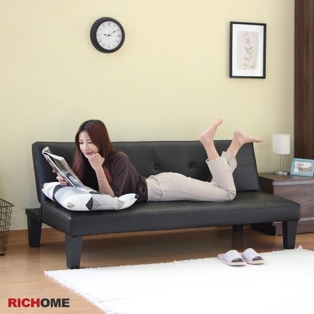 【RICHOME】簡約風舒適皮面沙發床/雙人沙發/皮沙發/床墊(2色)/