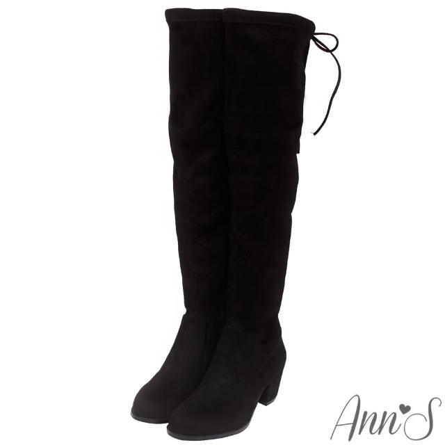【Ann'S】纖瘦名模-絨質後蝴蝶結側拉鍊貼腿過膝長靴(黑)