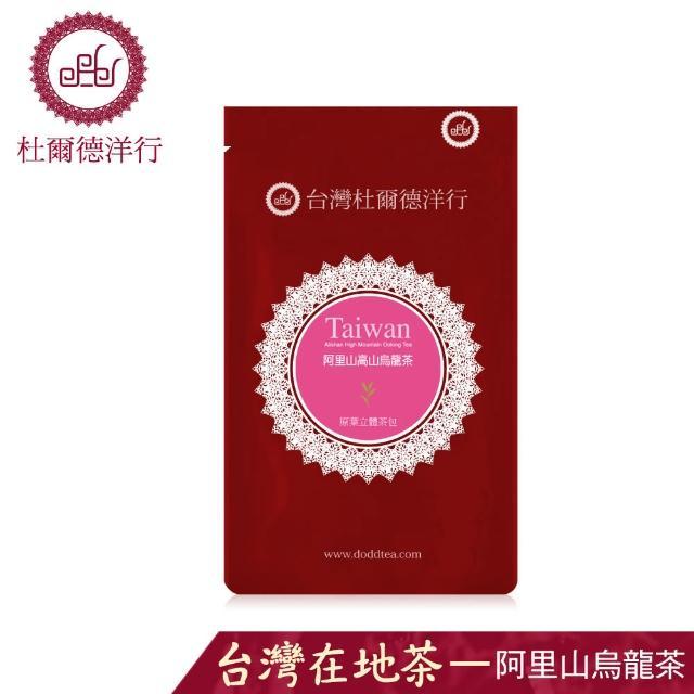 【杜爾德洋行】阿里山高山烏龍茶茶包(5入)