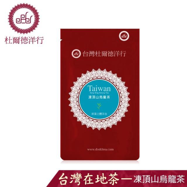 【杜爾德洋行】凍頂山烏龍茶立體茶包(5入)