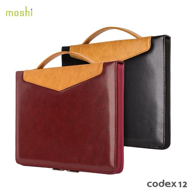 【Moshi】Codex 12 可攜式電腦防震包