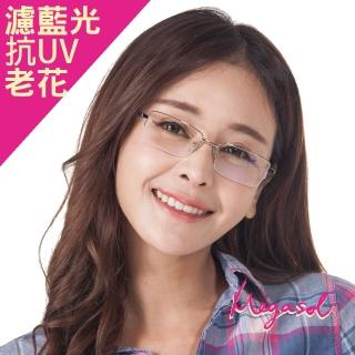 【MEGASOL】濾藍光抗uv老花眼鏡(知性中性款-1241)