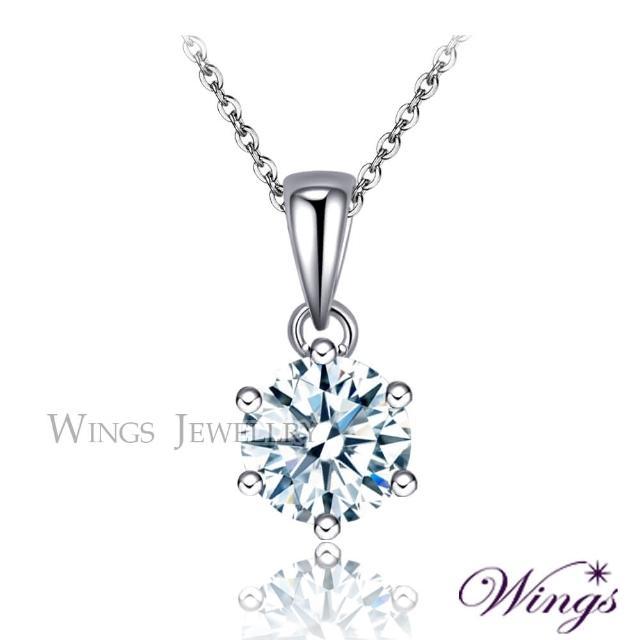 【WINGS】經典六爪鑲 八心八箭單顆美鑽完美方晶鋯石項鍊(墜子 吊墜 擬真鑽)