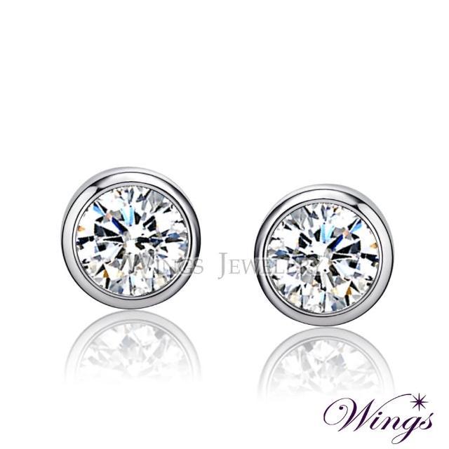 【WINGS】經典包鑲設計 閃耀方晶鋯石耳環5mm款(耳針 穿式 單鑽 擬真鑽)