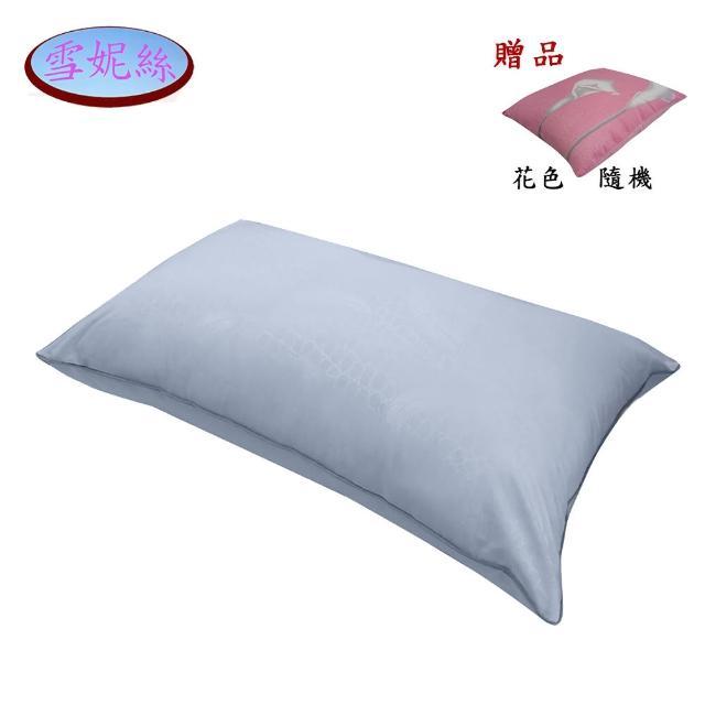 【Valentino Rudy】吸濕排汗透氣健康枕- 2入