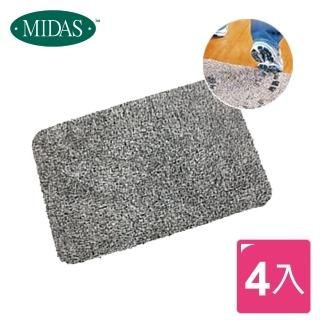 MIDAS地墊王魔術吸塵吸水墊限定組
