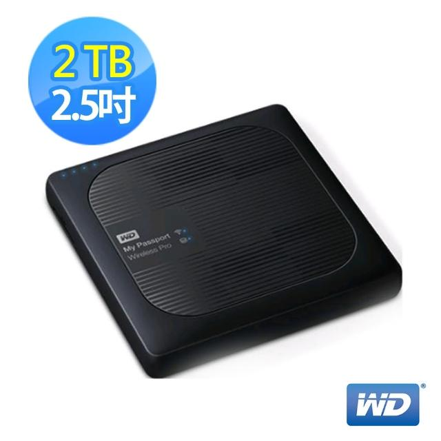 【WD】My Passport Wireless Pro 2TB 2.5吋 Wi-Fi 行動硬碟