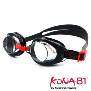 【美國巴洛酷達Barracuda】KONA81三鐵兒童度數泳鏡K712(小鐵人近視專用)