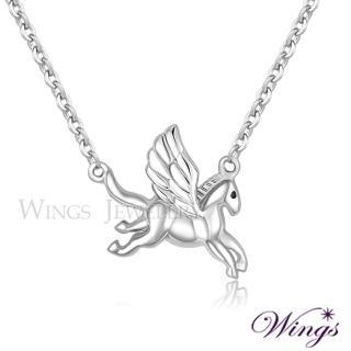 【WINGS】展翅飛翔 夢幻飛馬展翅飛翔精鍍白K金項鍊(吊墜 墜子)