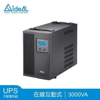 【愛迪歐IDEAL】IDEAL-5330BLU(在線互動式UPS 3000VA)