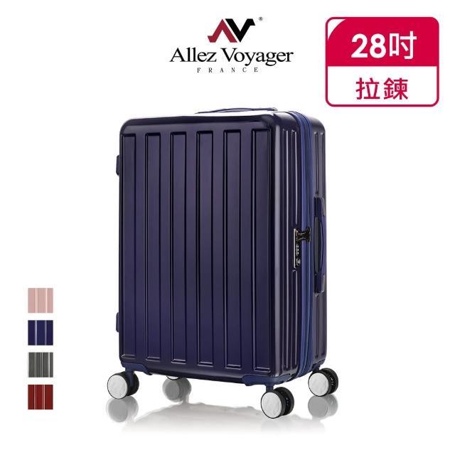 【法國 奧莉薇閣】28吋行李箱 PC硬殼大容量 旅行箱 貨櫃競技場