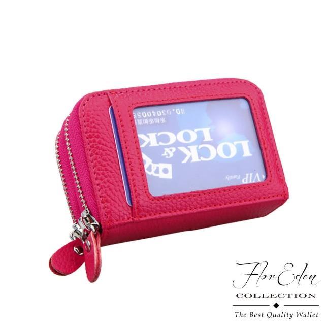 【DF Flor Eden皮夾】經典雙拉鍊牛皮款多卡夾零錢包(共4色)