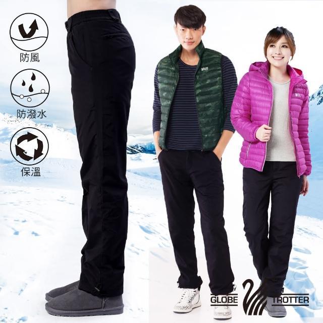 【遊遍天下】中性款防風防潑水禦寒刷毛保暖褲/ 防風雪褲 多色(XS-3L)