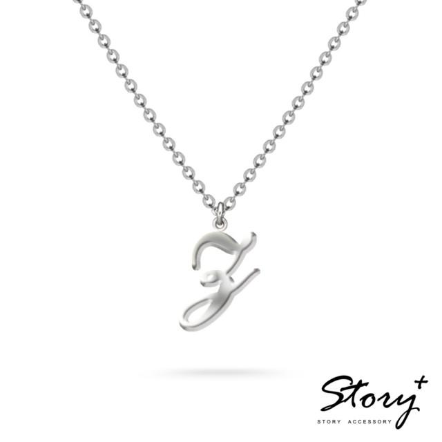 【STORY ACCESSORY】字母系列-字母Z 純銀項鍊