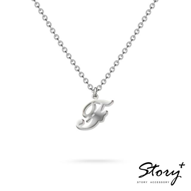 【STORY ACCESSORY】字母系列-字母F 純銀項鍊