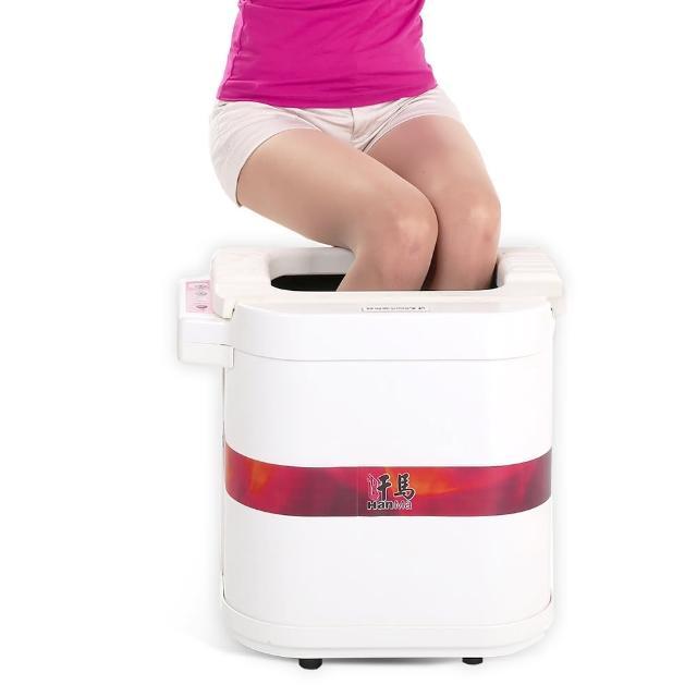 【汗馬】遠紅外線腿足溫熱器(非一般傳統泡腳桶/桑拿桶/腳底按摩器/足浴機)
