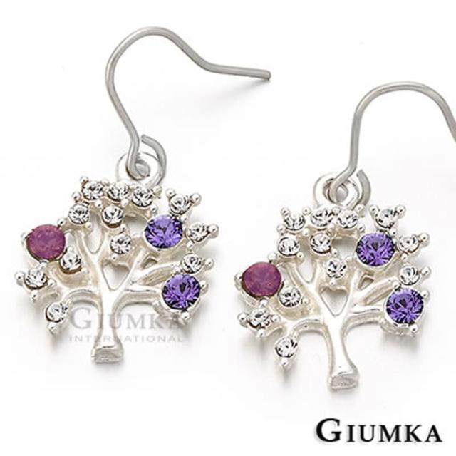【GIUMKA】12H速達 智慧之樹耳勾式耳環 精鍍正白K 紫白鋯 甜美淑女款 MF00238-10(銀色)