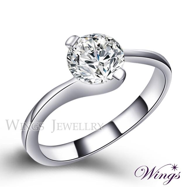 【WINGS】天生耀眼新版 八心八箭方晶鋯石美鑽戒指(女戒 鋯鑽 擬真鑽 單鑽)