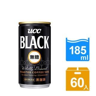 【UCC】BLACK無糖咖啡185gx2箱共60入(日本人氣即飲黑咖啡)