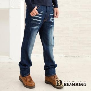 【Dreamming】釦飾立體刷色伸縮大直筒牛仔褲