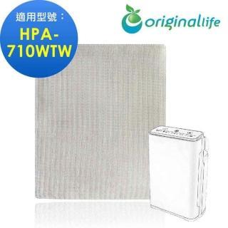 【OriginalLife 綠能環控清淨網】可水洗清淨機濾網(適用HoneyWell:HPA-710WTW)