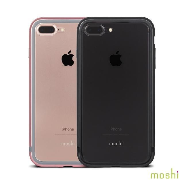 【Moshi】Luxe for iPhone 8/7 Plus 雙料金屬邊框