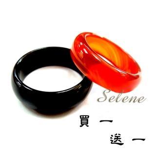 【Selene珠寶】開運招財瑪瑙對戒(戒圍隨機出貨無法指定)
