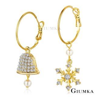 【GIUMKA】12H速達 聖誕搖搖鈴雪花 耳針式耳環 精鍍黃K 鋯石 白珍珠 MF00095-3(金色)