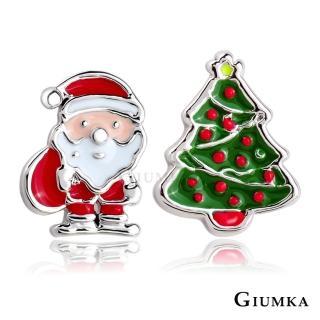 【GIUMKA】12H速達 聖誕老人與聖誕樹不對稱耳針式耳環 精鍍正白K 甜美名媛款 MF5140(銀色)