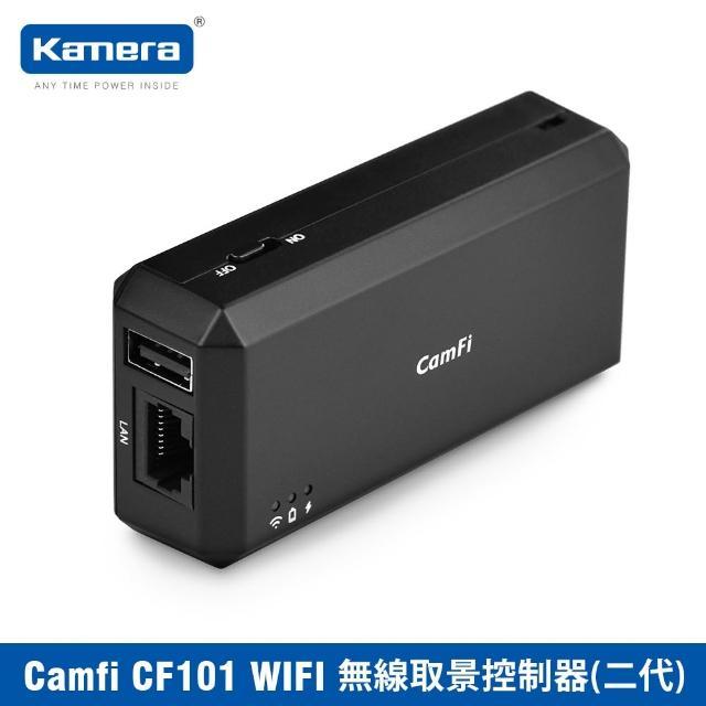 【CamFi】單眼WIFI無線取景控制器-二代(CF101)