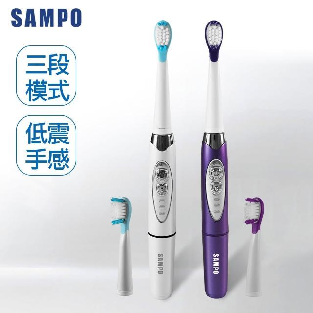 【SAMPO聲寶】智能三段式音波牙刷(共附刷頭2入)