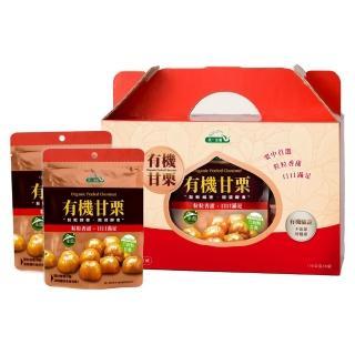 【統一生機】有機甘栗禮盒(150gx6包/盒)