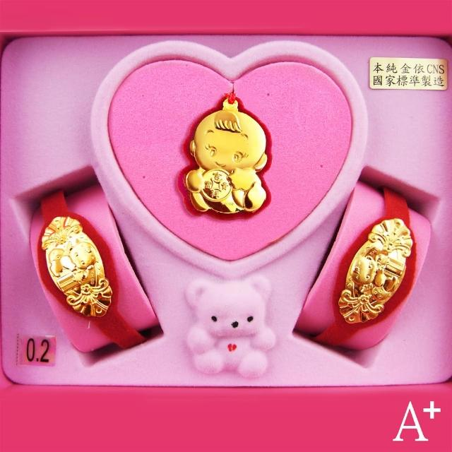 【A+】吉祥富貴彌月金飾套組33720(0.2錢)