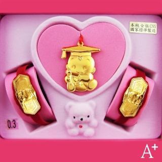 【A+】小博士 999千足黃金彌月金飾套組-0.3錢