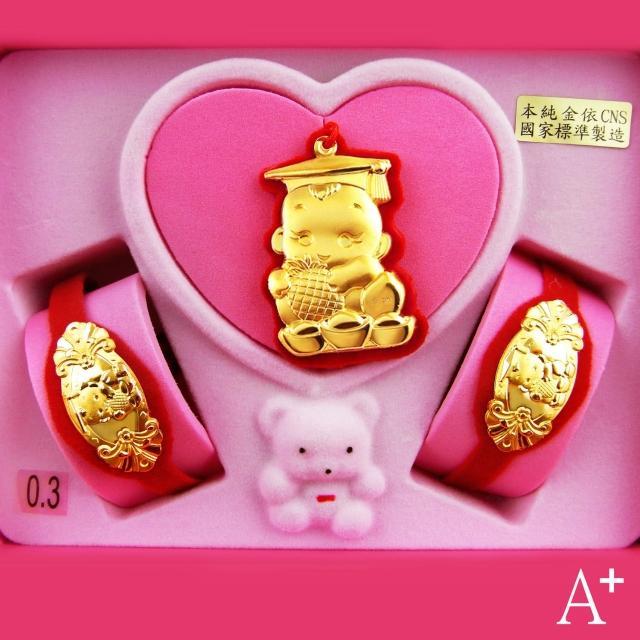 【A+】好運旺旺寶寶 999千足黃金彌月金飾套組(0.3錢)