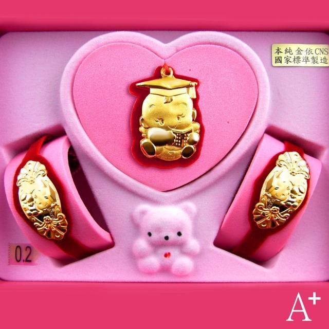 【A+】天才小博士彌月金飾套組36120(0.2錢)