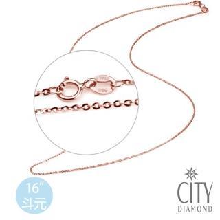 【City Diamond引雅】16吋義大利14K玫瑰金斗元鏈(玫瑰金)