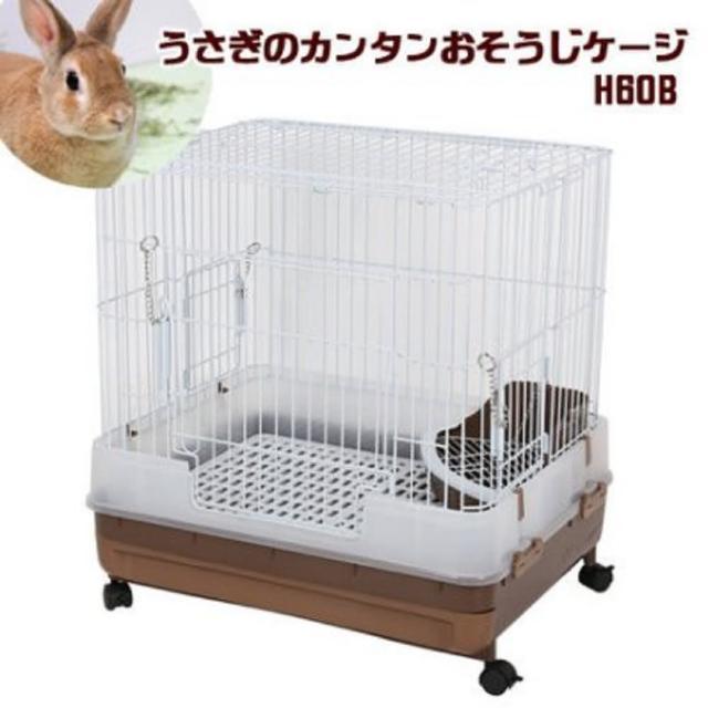 【Marukan】豪華挑高抽屜式精緻兔籠天竺鼠籠小動物飼養籠(MR-996)