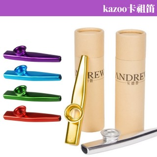 【美佳音樂】kazoo 鴨子笛 經典金屬卡祖笛-紙筒包裝(烏克麗麗/吉他最佳夥伴)