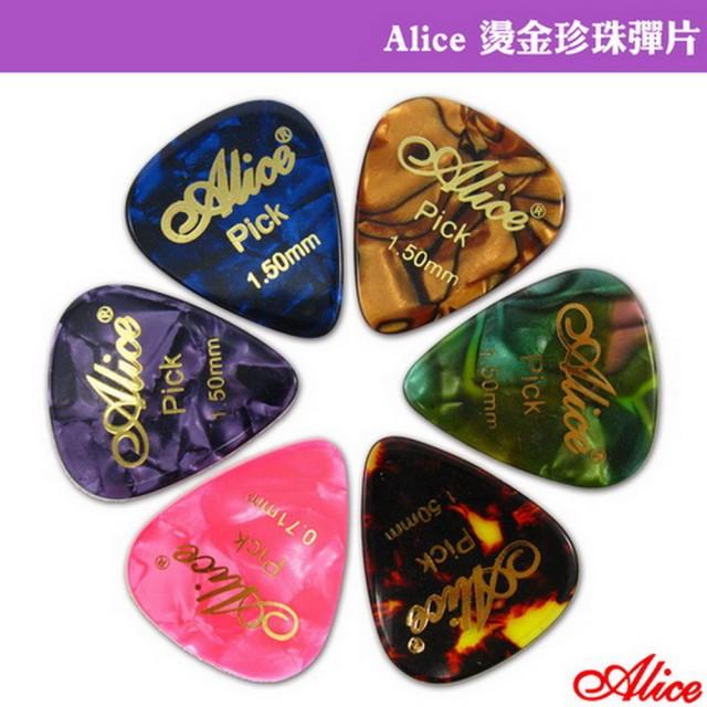 【美佳音樂】Alice 燙金珍珠彈片-12片盒裝(適合吉他刷和弦時使用)
