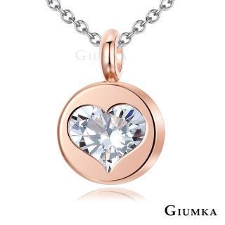 【GIUMKA】12H速達 優雅甜心愛心珠寶白鋼鋯石項鍊 名媛淑女款 MN5073-2(玫金白鋯)